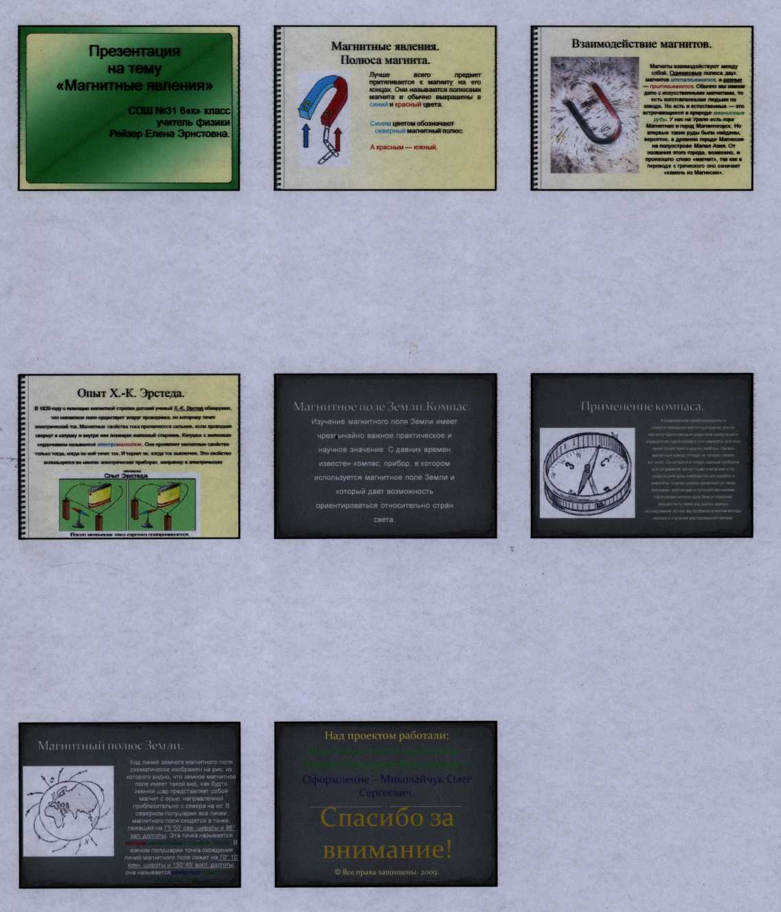 C:\Documents and Settings\Admin\Рабочий стол\media\image1.jpeg