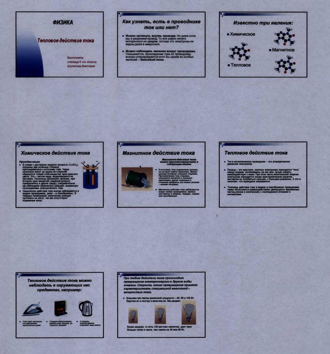 C:\Documents and Settings\Admin\Рабочий стол\media\image2.jpeg