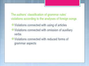 The authors' classification of grammar rules' violations according to the ana