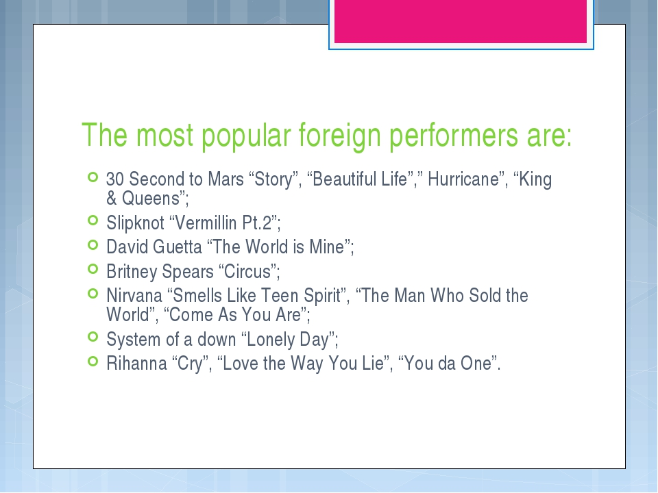 "The most popular foreign performers are: 30 Second to Mars ""Story"", ""Beautifu..."