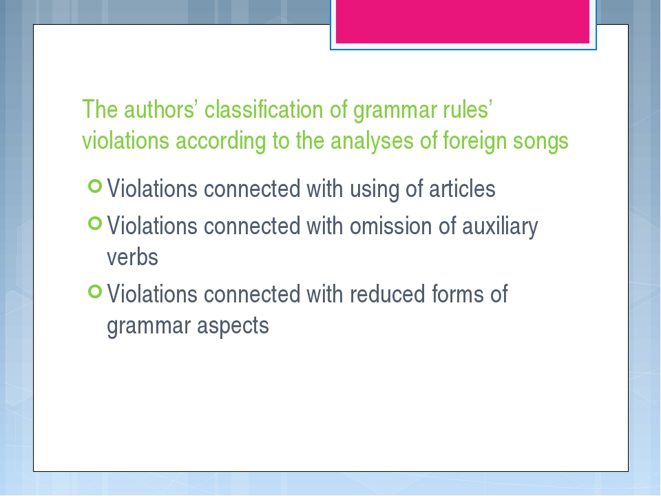 The authors' classification of grammar rules' violations according to the ana...