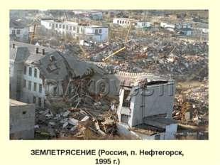 НАВОДНЕНИЕ (Россия, Дальний Восток, 2013 г.)