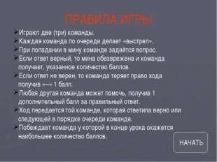 З5 -9 ОТВЕТ: Смоленск Найдите значение выражения и узнаете название города-ге