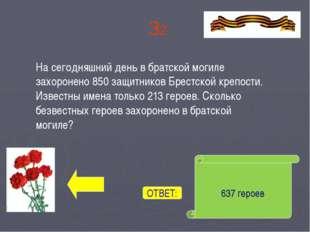 Используемые ссылки Мины: http://inkerman.org/maxidata/upload/000/000/261536a