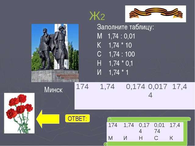 В1 ОТВЕТ: 302 005 В конце августа 1941 года на вооружение Красной Армии было...