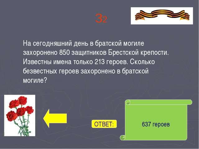 Используемые ссылки Мины: http://inkerman.org/maxidata/upload/000/000/261536a...