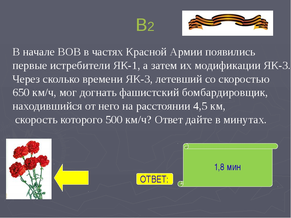 Е7 ОТВЕТ: Керчь Заполните таблицу: Ь -13 + (-34) К 9 + (-15) Е 21- 24 Ч -7+ 1...