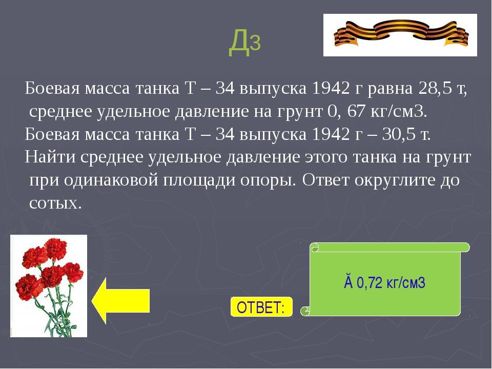 Б8 110 000 в. в год ≈9167 в. в месяц ОТВЕТ: Многократный рост снайперского дв...