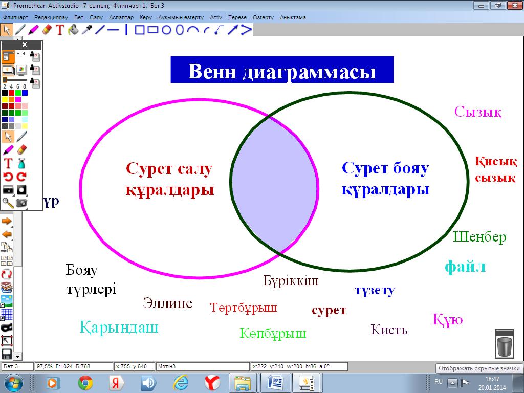 hello_html_5aeb0f8b.png
