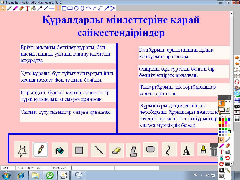 hello_html_mc67f909.png