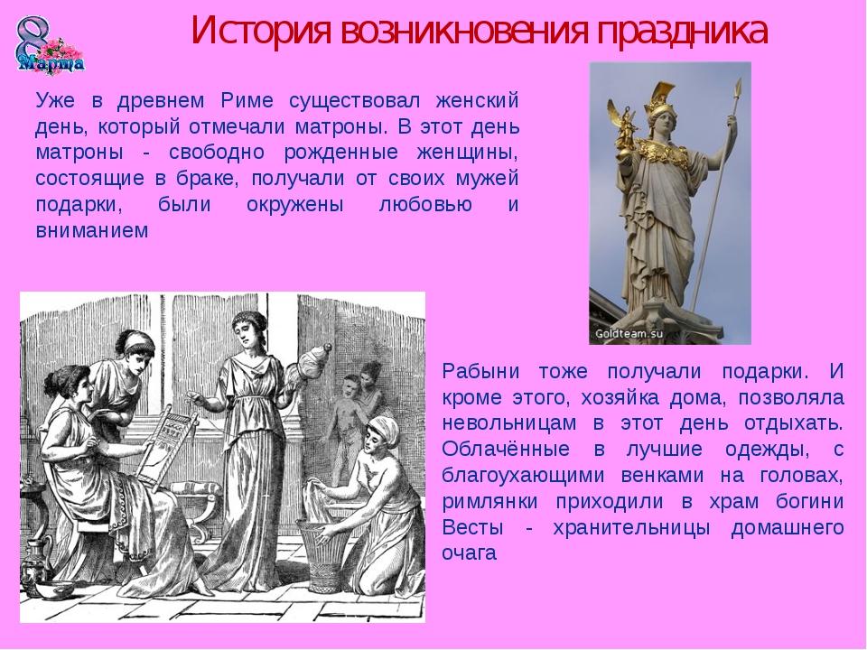 военкомат имеет праздник 8 марта история возникновения Санкт-Петербурга
