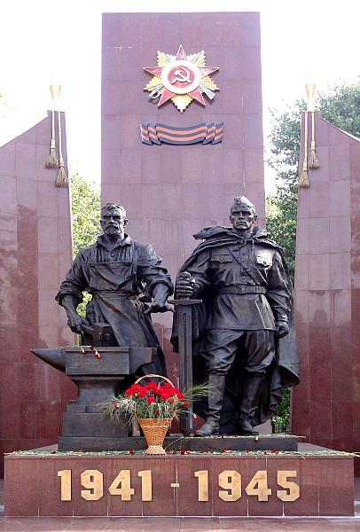 Мемориальный комплекс на улице Авиамоторной