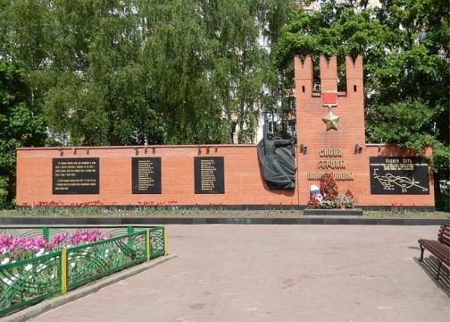 Мемориал - Героям-панфиловцам