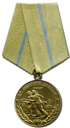 http://ordenrf.ru/upload/nagrady/medal-za-oboronu-odessy.jpg