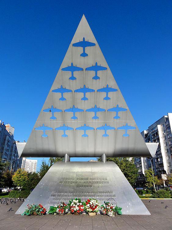 Город герой Москва. Военным летчикам Жулебино