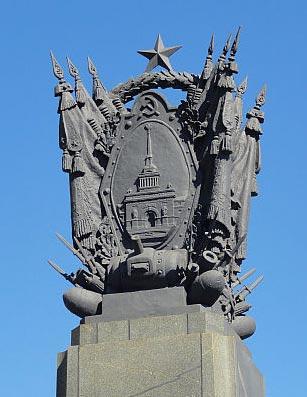 Город герой Москва. Фрагмент скульптурной композиции на Мосту Победы