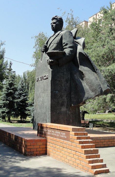 Памятник командующему 62-ой армией Чуйкову