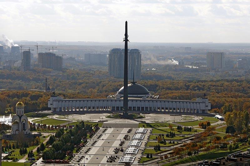Город герой Москва. Общий вид мемориала Победы на Поклонной горе.