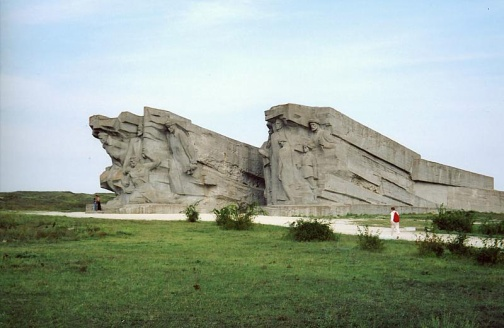 Город-герой Керчь, мемориал