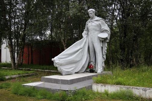 Мурманск Город-Герой. Советским воинам, погибшим в боях за Родину.