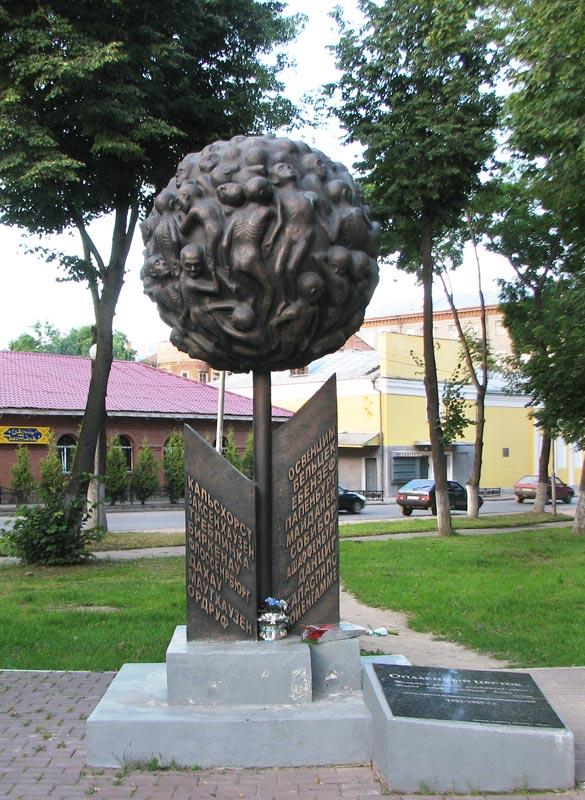 Смоленск город герой. Памятник детям - жертвам концлагерей