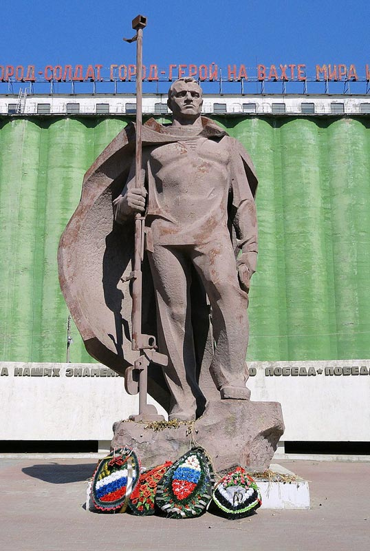 Памятник морякам-североморцам защищавшим Сталинград