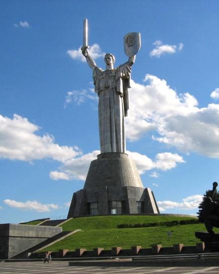 Город-герой Киев Родина мать