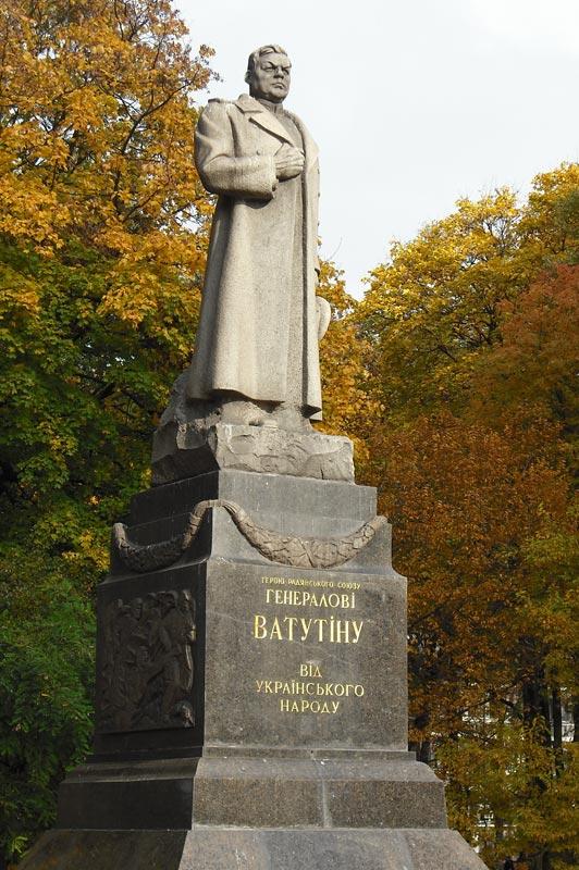 Город-герой Киев. Памятник генералу Ватутину