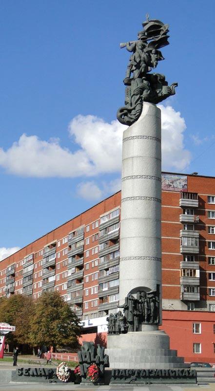 Беларусь партизанская.