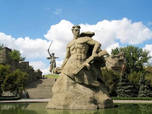 Город герой Волгоград, Мамаев курган. Площадь