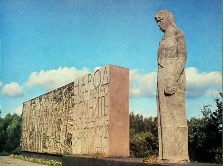 Памятник-надгробие