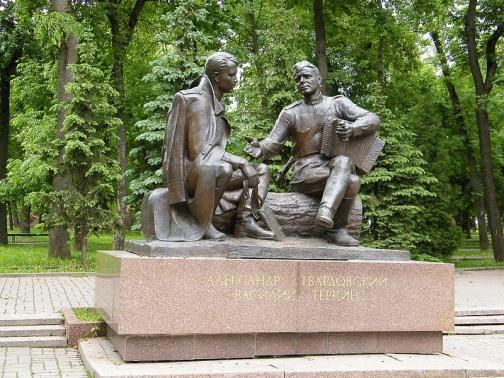 Горд герой Смоленск. Писатель Александр Твардовский с Василием Тёркиным