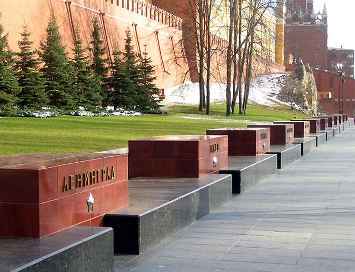 Информация о памятнике