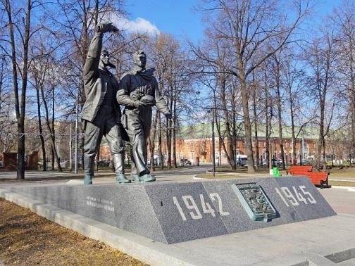 Город герой Москва. Ветеранам авиаполка