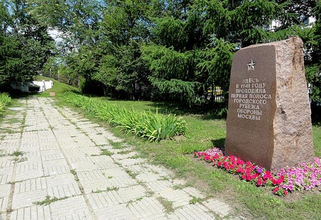 Город герой Москва. Памятные знаки - цепь ДОТ-ов. Передний рубеж обороны