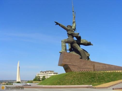 Звание Город-герой Севастополь, мыс Хрустальный