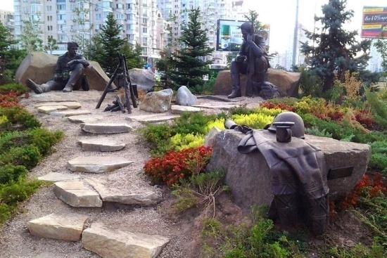 Город-герой Киев памятник ВОВ
