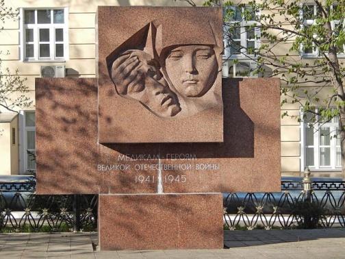 Памятник медикам-героям