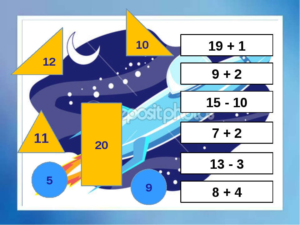 20 11 10 12 5 9 9 + 2 19 + 1 15 - 10 7 + 2 13 - 3 8 + 4