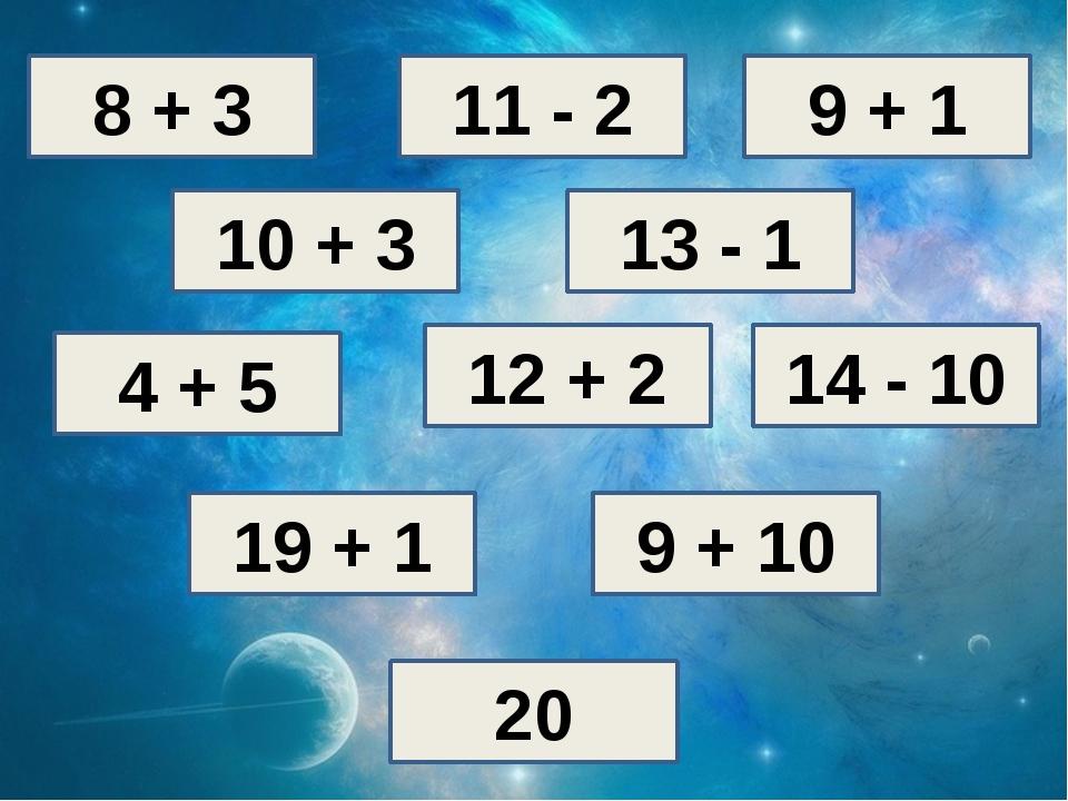 13 - 1 10 + 3 19 + 1 12 + 2 14 - 10 4 + 5 11 - 2 9 + 10 8 + 3 20 9 + 1