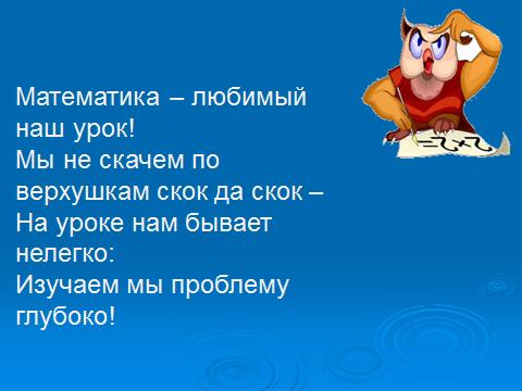 hello_html_36896ec4.png