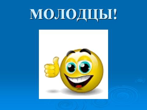 hello_html_m24140e71.png