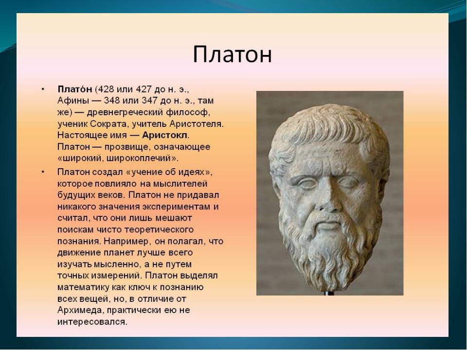 machiavelli aristotle comparison essay