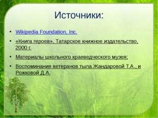 Wikiрedia Foundation, Inc. «Книга героев», Татарское книжное издательство, 20