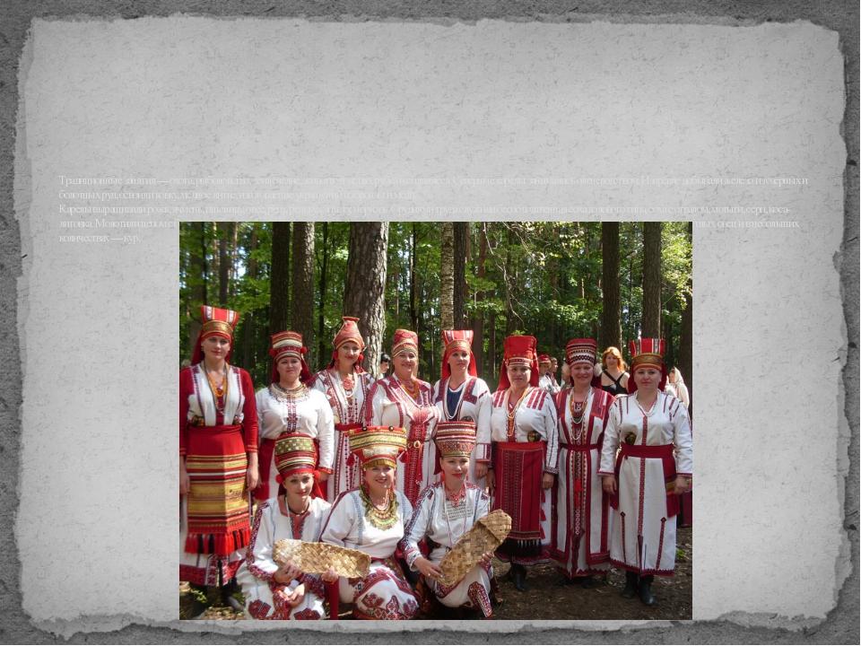 Традиционные занятия— охота, рыболовство, земледелие, животноводство, рубка...