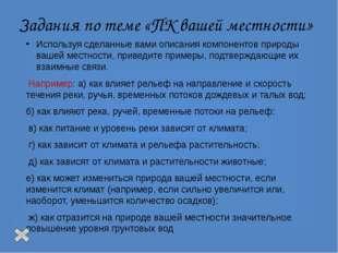 Ресурсы Т.П. Герасимова Г.Ю. Грюнберг Н.П. Неклюкова География. Физическая ге