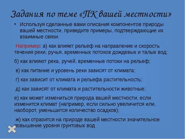 Ресурсы Т.П. Герасимова Г.Ю. Грюнберг Н.П. Неклюкова География. Физическая ге...