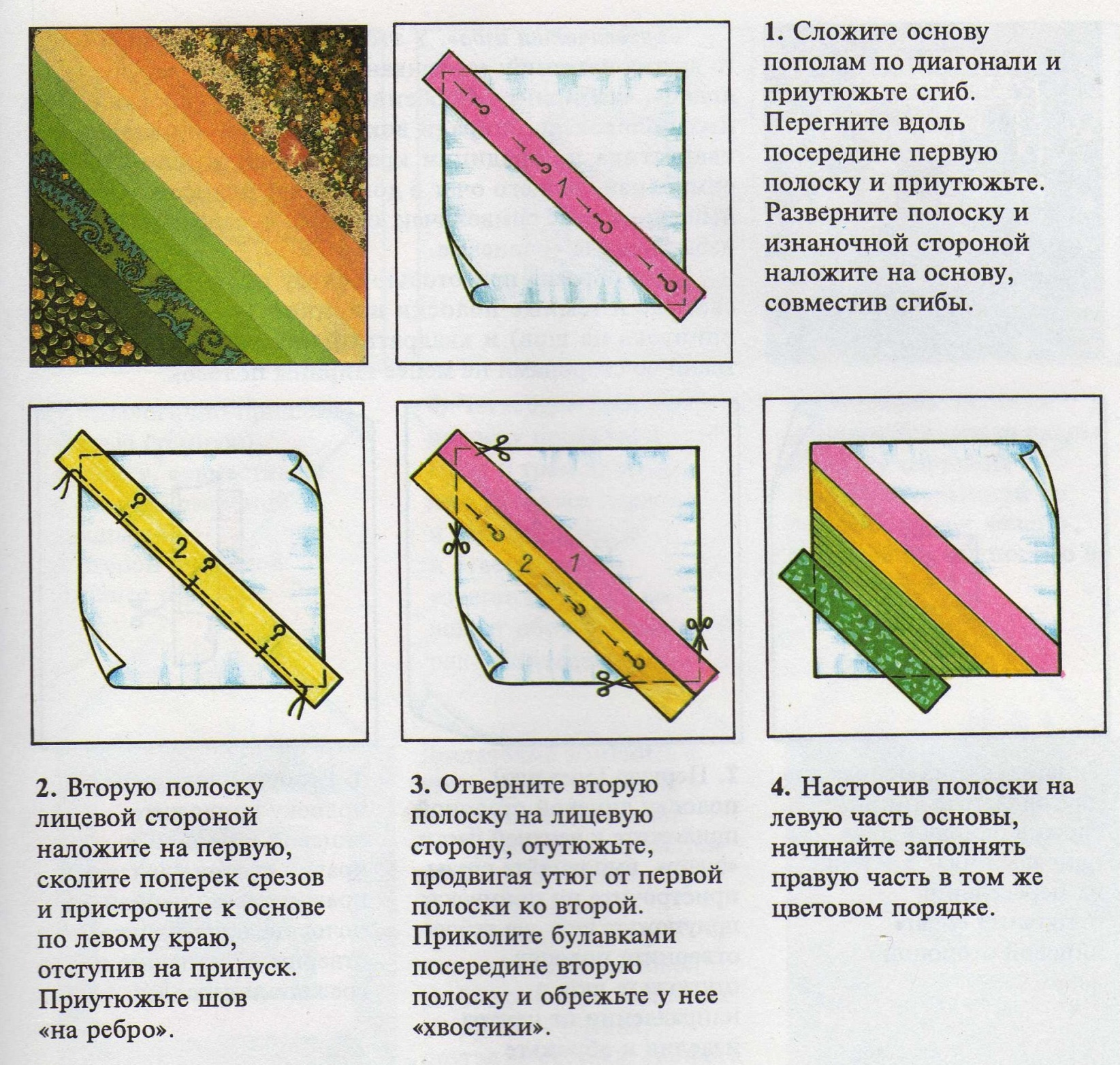 C:\Users\Карина\Pictures\img754.jpg