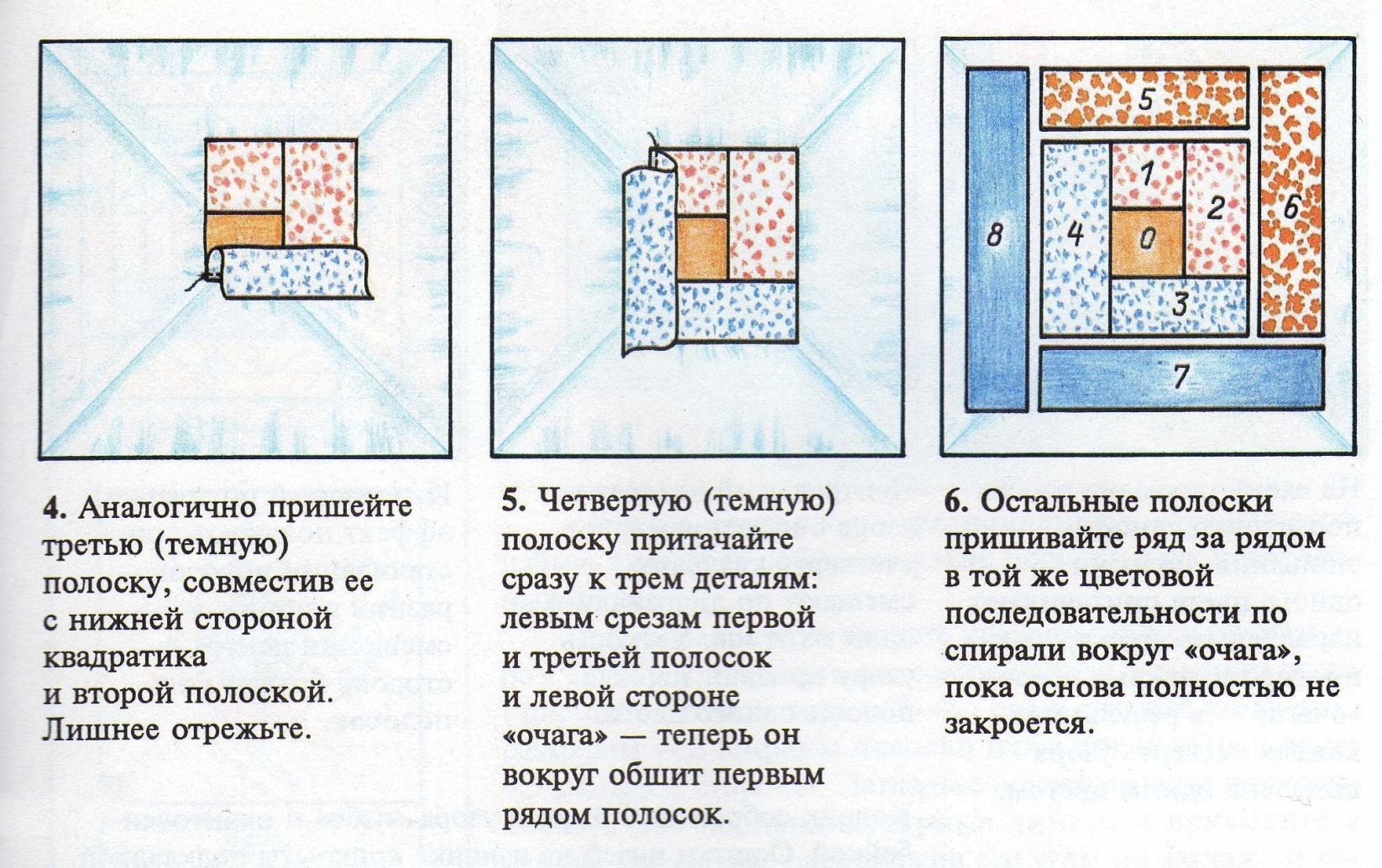 C:\Users\Карина\Pictures\img756.jpg