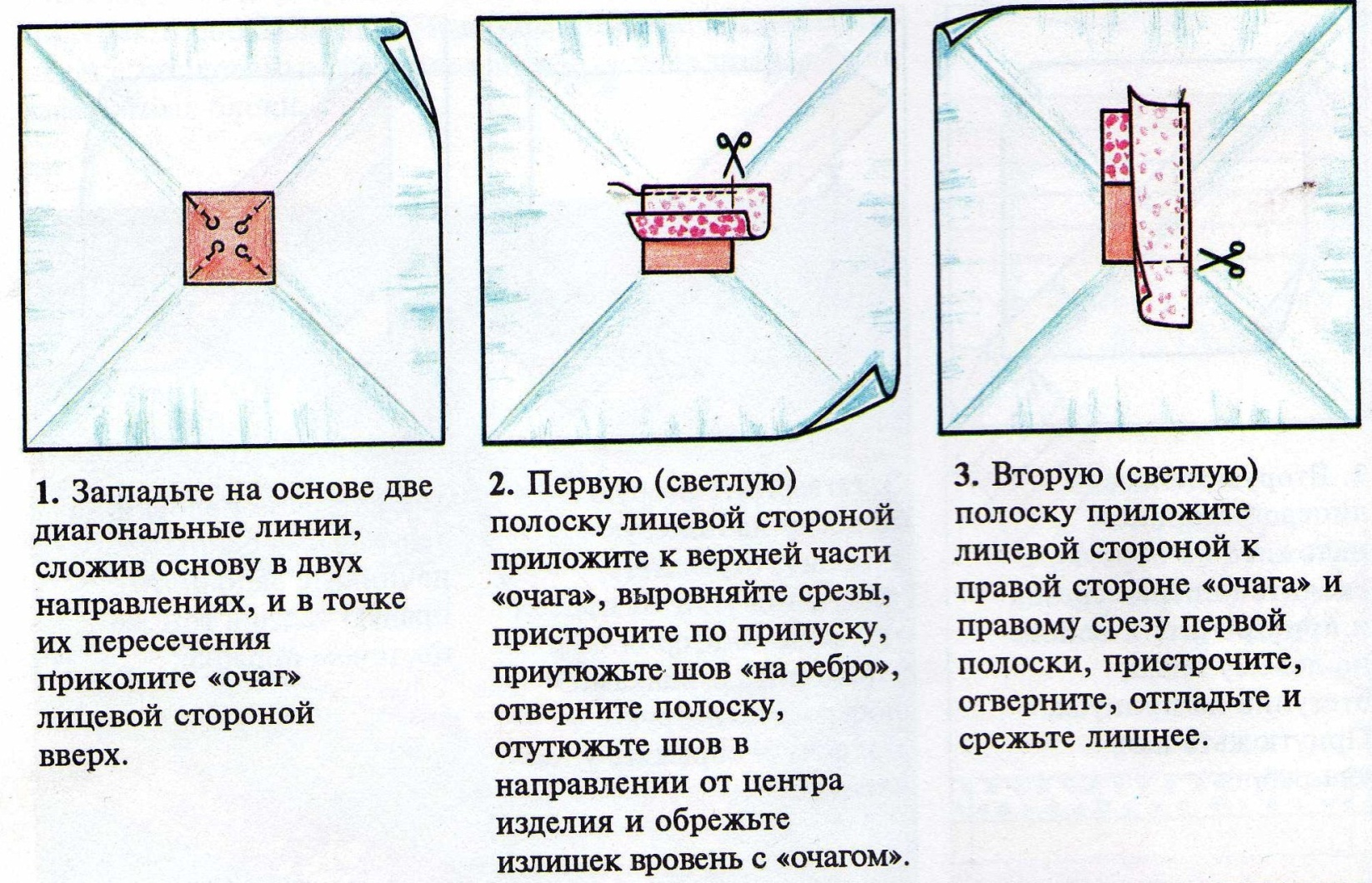 C:\Users\Карина\Pictures\img757.jpg